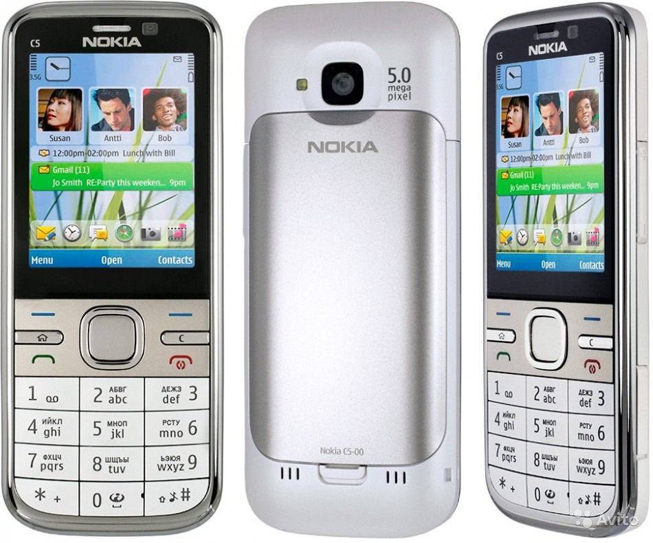 uc browser nokia c2 mobile9