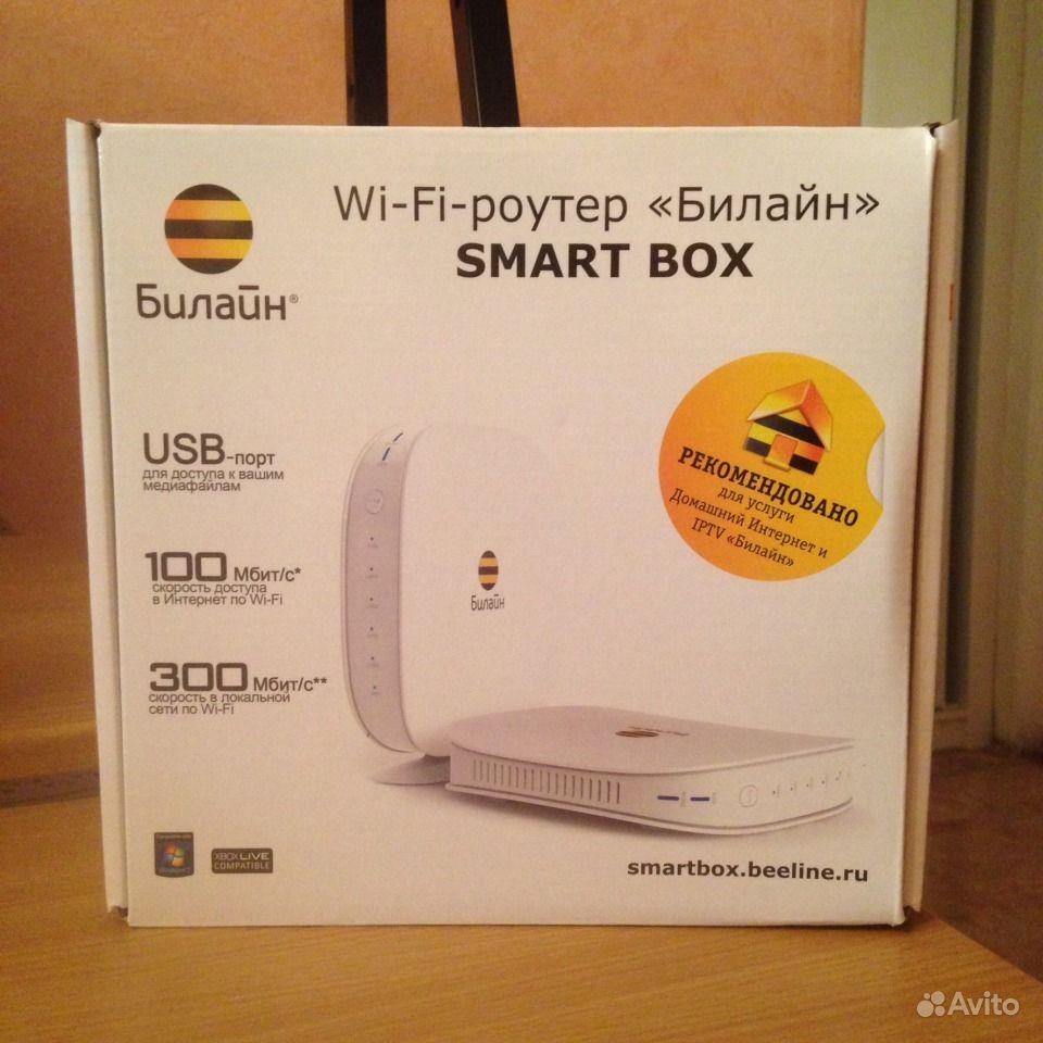 Продаю wi-fi-роутер Билайн Smart Box, Саратов, цена: 1000р. Продам USB кос