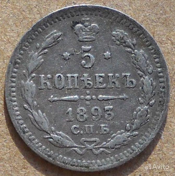 Купить монеты в питере размер советского рубля