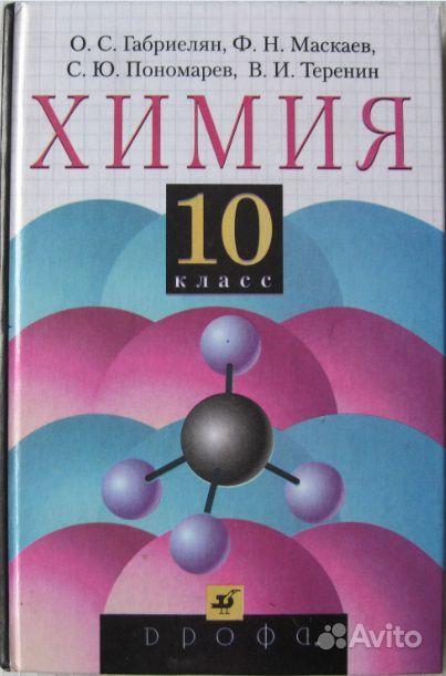 Самостоятельные работы по алгебре 8 класс александрова читать