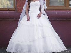 Свадебные Платья В Благовещенске Фото Цены