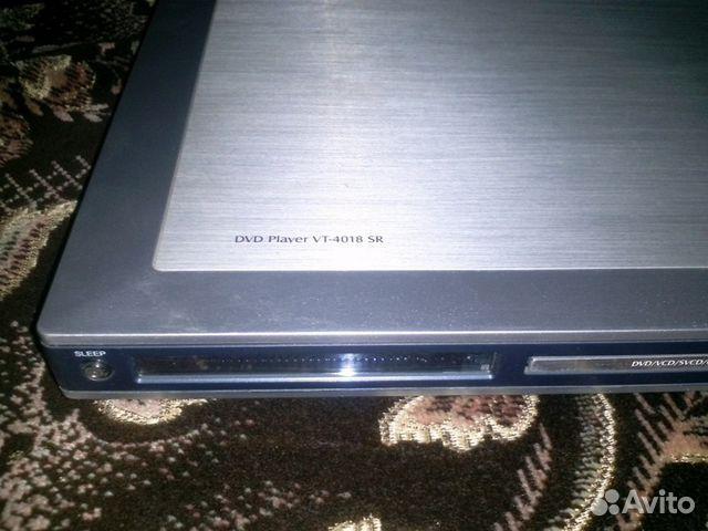 DVD плеер Vitek VT-4018SR
