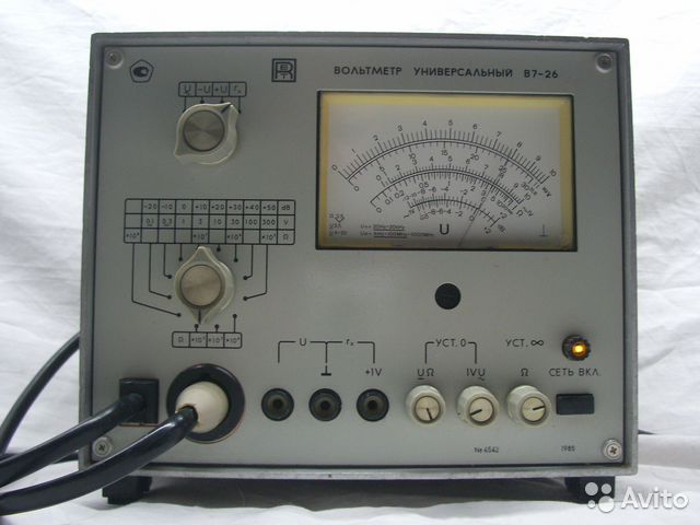 Вольтметр универсальный В7-26