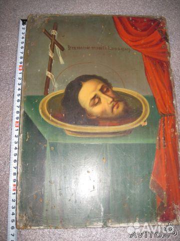 икона голова: