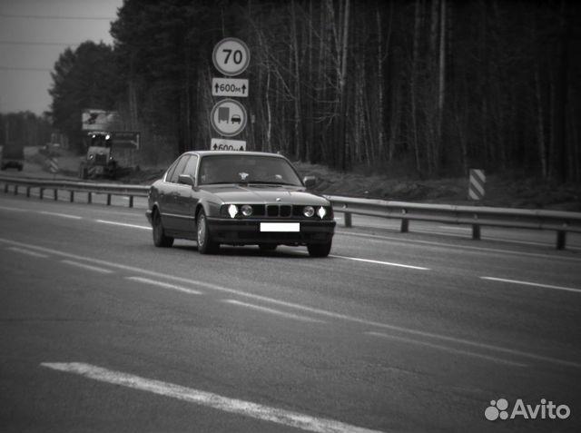 BMW 5 серия, 1992 купить 1
