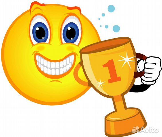 Поздравление с 4 местом в соревнованиях