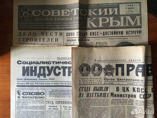 Поздравления и тосты на татарском языке 61