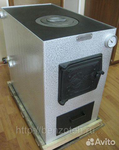 avis chaudiere granules froling prix m2 renovation. Black Bedroom Furniture Sets. Home Design Ideas