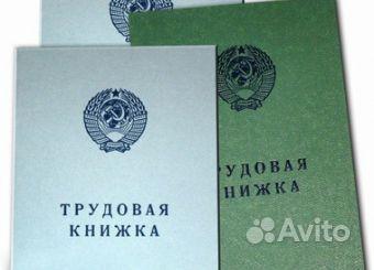 документы для кредита в москве Ореховый проезд