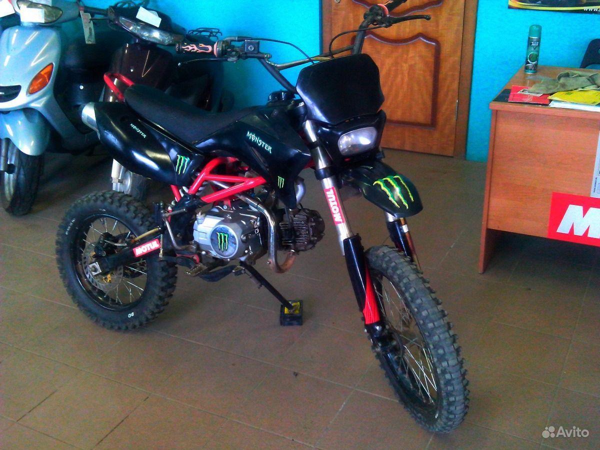 Запчасти для мотоцикла IRBIS TTR 11 /125/15 /25