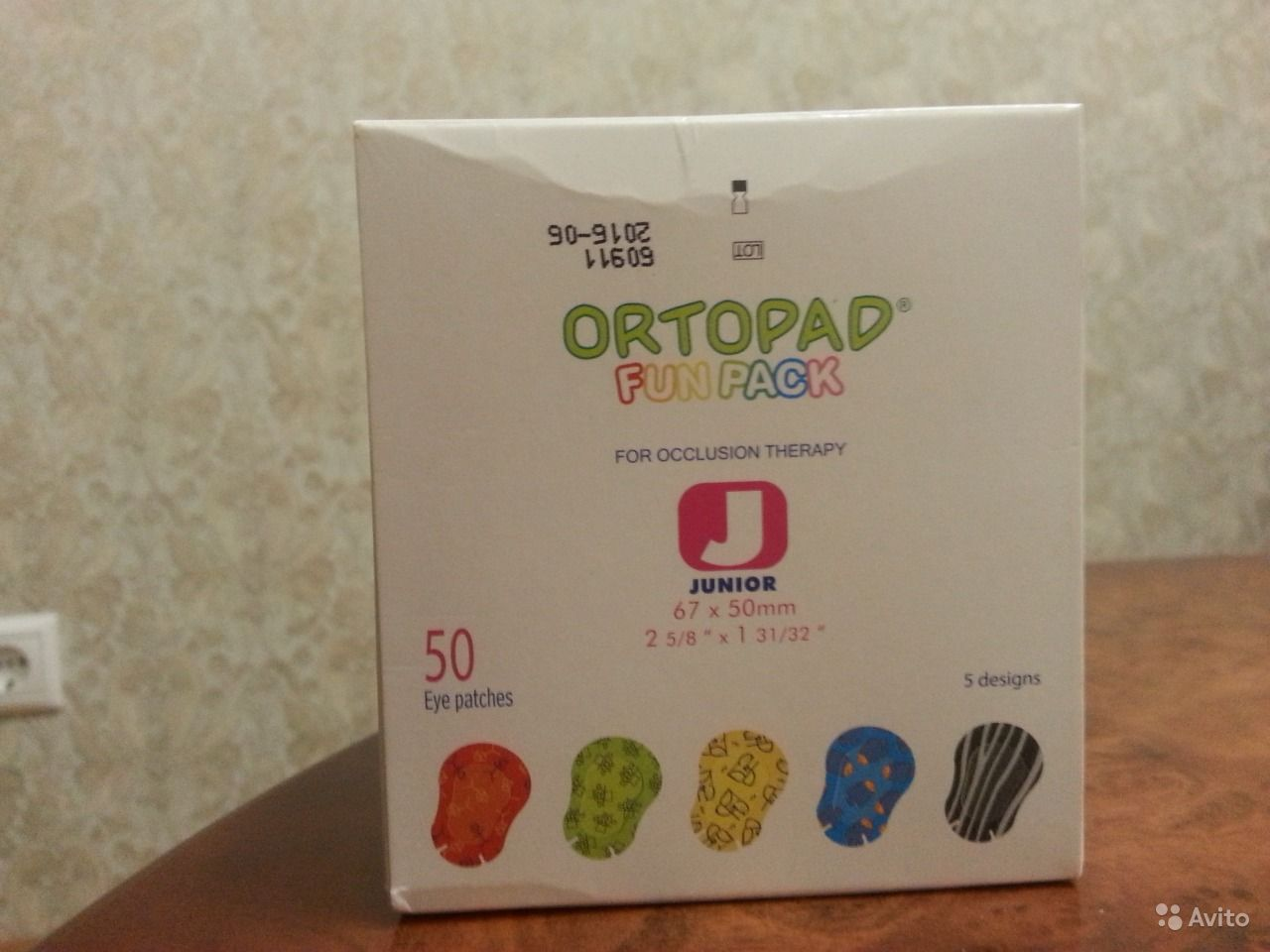 Купить пластырь глазной детский – окклюдер - Ortopad