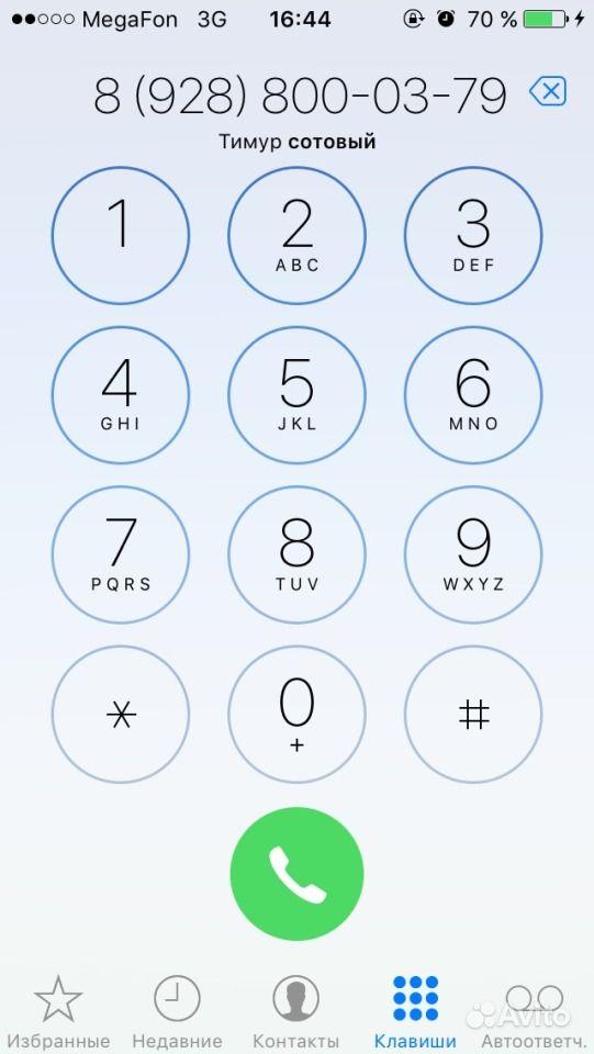 Айфон 5 s цена в ростове на дону медиа маркт - d3
