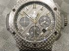 Hublot Big Bang carbon 44mm 301. qx.1724. rx