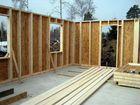 Строим каркасные дома объявление продам