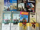Учебники 6-11кл