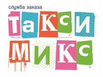 Подать объявление в кошелек красноярск подать бесплатное объявление про животных