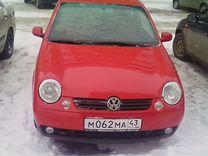 Volkswagen Lupo, 2004 г., Нижний Новгород