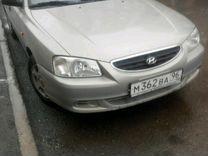 Hyundai Accent, 2008 г., Екатеринбург