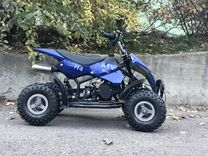 Квадроцикл Avantis ATV H4 mini (арт. 39) синий