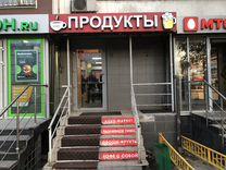 02bc296c4a19 в ломбарде - Продажа и покупка готового бизнеса в Москве - купить ...