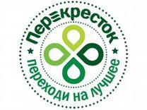 Продавец на выкладку товара (Искровский проспект) — Вакансии в Санкт-Петербурге