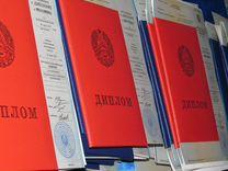 Помощь в написании диссертации иркутск 3709
