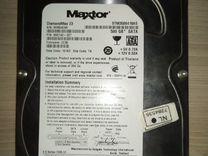 Жесткий диск 500GB — Товары для компьютера в Москве