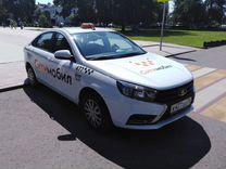 Машины в аренду без залога в ярославле как привлечь клиентов в автоломбард