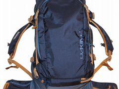 Пенза объявления рюкзаки турестические легкие рюкзаки для школы lego
