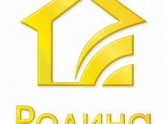 Авито севастополь доска бесплатных объявлений работа продажа бу авто в санкт-петербурге частные объявления
