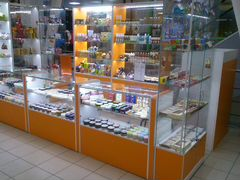 Авито калининград бытовая техника частные объявления холодильные витрины купля-продажа готового бизнеса охота и рыбалка