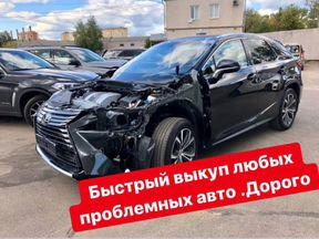 Автоломбарды битых авто автосалоны москвы район каширка