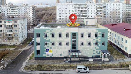 Коммерческая недвижимость хабаровск частные объявления стоимость коммерческой недвижимости в новокузнецке