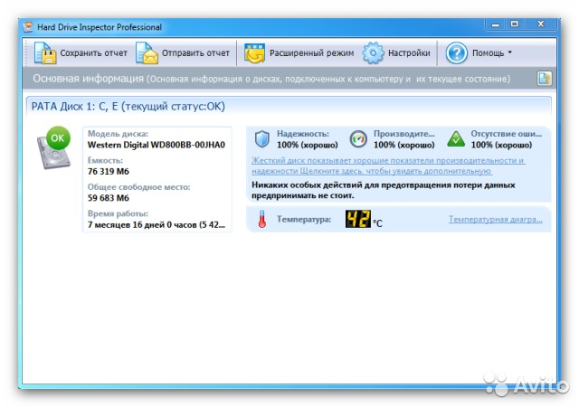 Dualcore Intel Core 2 Duo E4500 Драйвера