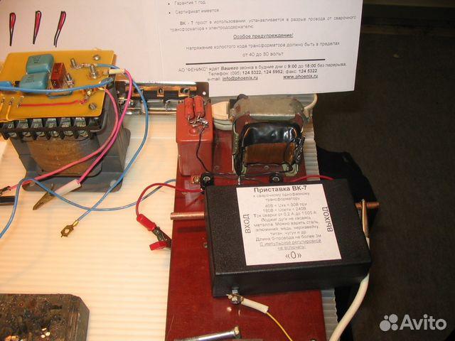 Схема осциллятор увк-7
