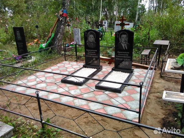 продажа объектов города москвы