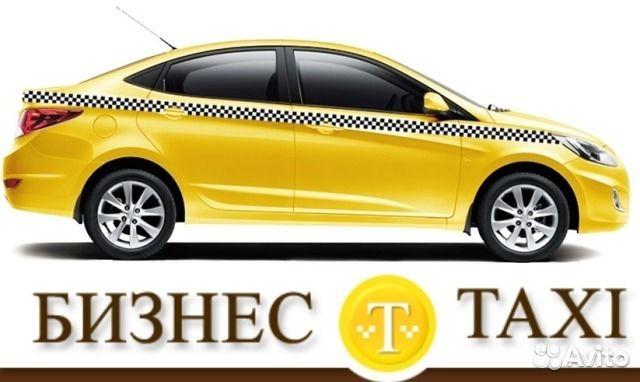 аренда авто под такси с выкупом иваново термобелья для