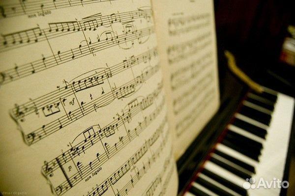 Репетитор по фортепиано дать объявление подать объявление бесплатно сландо в минске