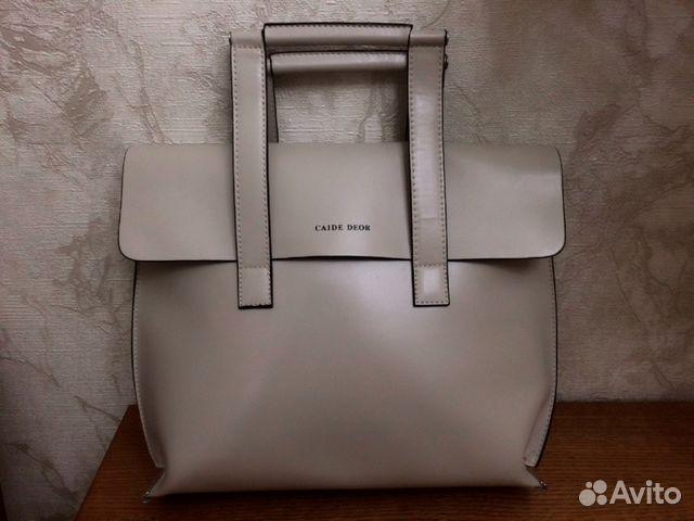 Christian Dior купить сумки, серьги mise en dior, обувь и