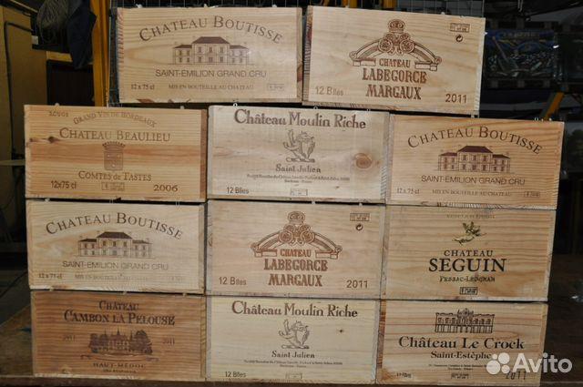 есть продам деревянные ящики из под вина райо?н административно-территориальная