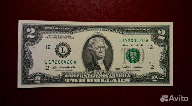 Купюра 2 доллара сша 2009 цена старые монеты россии которые ценятся и их стоимость таблица