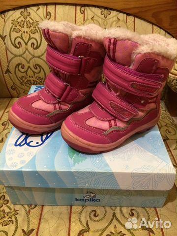 4f0ba2faa Зимняя обувь, ботинки, сапожки kapika, капика | Festima.Ru ...