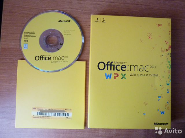 download ms office 2011 for mac