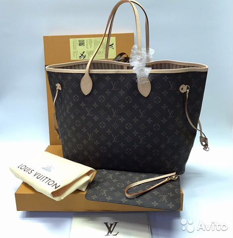 Купитьсумка louis vuitton 2035