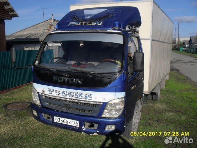 Авито работа новосибирск с личным грузовым