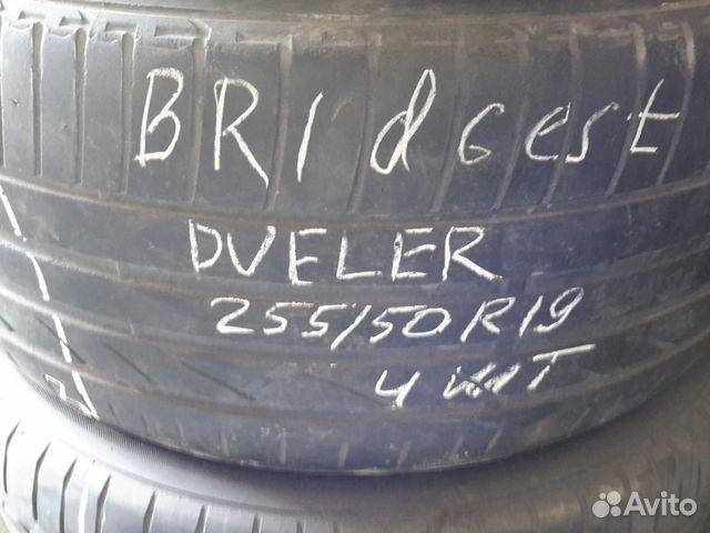 89805377242 255/50 r19 Bridgestone 4 штуки б/у по 1 2 3 4 шт