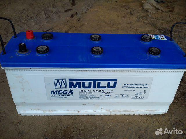 этих случаях аккумулятор мутлу 135а ч купить в москве летом