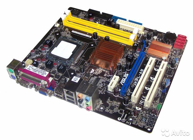 Asus P5KPL-AM IN Motherboard Drivers (2019)