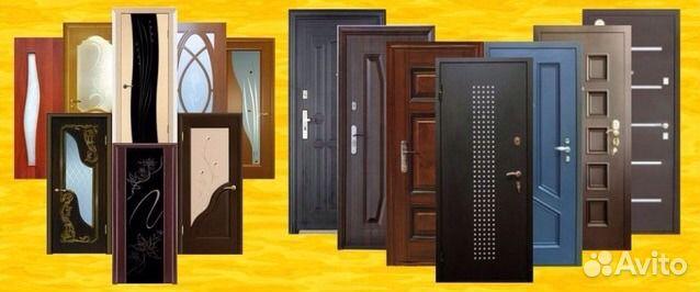 стальная дверь в квартиру срочная установка