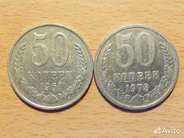 Авито купить монеты киров euro 100